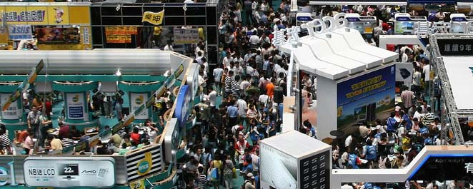 Tradeshows taking you further